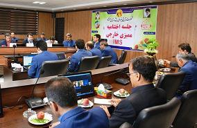 تمدید گواهینامه سیستم مدیریت یکپارچه شرکت توزیع برق استان مرکزی