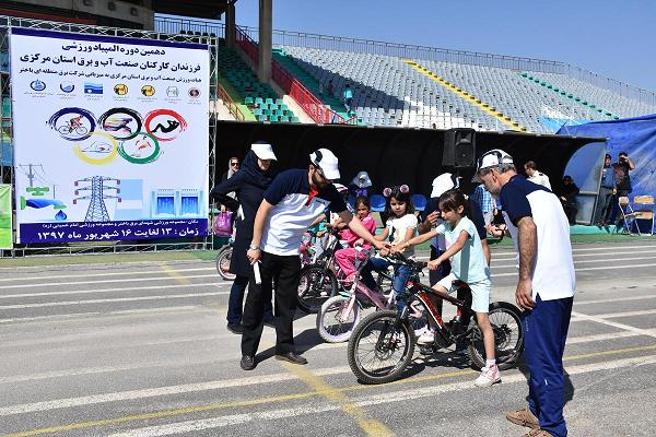 اعلام نتایج دهمین المپیاد ورزشی فرزندان کارکنان صنعت آب و برق استان مرکزی